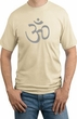 AUM Yoga Mens Tall T-shirt - OM Men's T-shirt - TALL Sizes