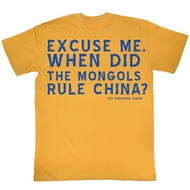 Bill And Ted Shirt Excuses Gold Tee T-Shirt