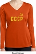CCCP Insignia Ladies Dry Wicking Long Sleeve Shirt