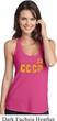 CCCP Insignia Ladies T-Back Tank Top