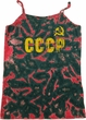 CCCP Insignia Ladies Tie Dye Camisole Tank Top
