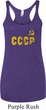 CCCP Insignia Ladies Tri Blend Racerback Tank Top