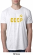 CCCP Insignia Mens Burnout Shirt