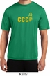 CCCP Insignia Mens Moisture Wicking Shirt