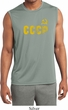 CCCP Insignia Mens Sleeveless Moisture Wicking Shirt