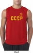 CCCP Insignia Mens Sleeveless Shirt