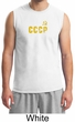 CCCP Shirt Soviet Union USSR Russia Insignia Adult Muscle Shirt