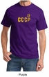 CCCP T-shirt Soviet Union USSR Russia Insignia Adult Tee Shirt