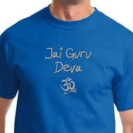 Jai Guru Deva Mens Yoga Shirts