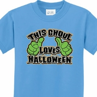 Kids Halloween Shirt This Ghoul Loves Halloween Tee T-Shirt