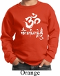 Kids Yoga Sweatshirt OM Mani Padme Hum Sweat Shirt