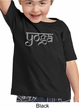 Kids Yoga T-shirt Sanskrit Yoga Text Toddler Shirt