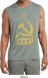 Mens Shirt CCCP Distressed Sleeveless Moisture Wicking Tee T-Shirt
