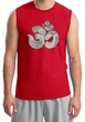 Mens Yoga Shirt Ganesha OM Muscle Tee T-Shirt