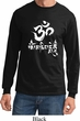 Mens Yoga Shirt OM Mani Padme Hum Long Sleeve Tee T-Shirt