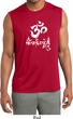 Mens Yoga Shirt OM Mani Padme Hum Sleeveless Moisture Wicking Tee