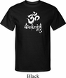 Mens Yoga Shirt OM Mani Padme Hum Tall Tee T-Shirt