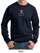 Mens Yoga Sweatshirt – Warrior 2 Pose Meditation Adult Sweat Shirt