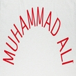 Muhammad Ali Shirt Arch Text Adult White Tee T-Shirt