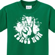 Peace Now Kids Shirts