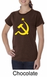 Russian Shirt Hammer and Sickle USSR Ladies Organic T-shirt