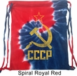 Soviet Bag CCCP Distressed Tie Dye Bag