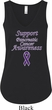Support Pancreatic Cancer Awareness Ladies Flowy V-neck Tank Top