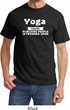 Yoga Cause Punching People is Frowned Upon Adult Shirt