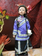 Lotus Blossom porcelain doll