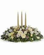 Royal Gold Centerpiece