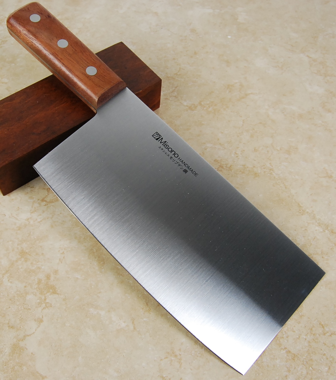 misono cleaver no 61