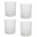 Glacier Frosted-Look Acrylic Tumblers - Set/4