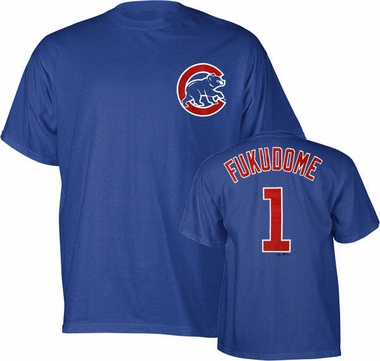 Chicago Cubs Kosuke Fukudome Name and Number T-Shirt