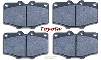 Disc Brake Pads - Front -  9/75-1/90 - TOYOTA