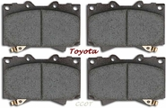 Disc Brake Pads -  Front - Series 100 -  1/98-8/01  - TOYOTA