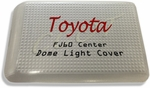 Dome Light Cover - Center Dome Light - 10 /81 to 8 /87 - Toyota