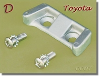 "Door Striker Catch - Door ""D"" 1ea -63-84 - TOYOTA"