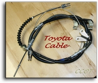Emergency Brake Cable - 8/80-10/82 - TOYOTA