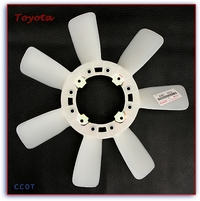 Fanblade - 7 Blade - 8/76 to 1/79 - TOYOTA