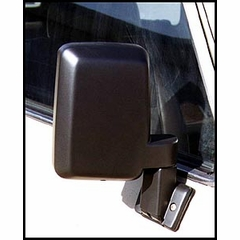 <CENTER>FJ62 Charcoal or Black Mirrors</CENTER>