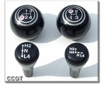 Gear Shift  & Transfer Case Knob
