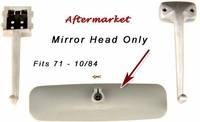 Mirror - Rear View - Head Only - '71-10/'84 -  FJ40/45 - Aft Mrkt