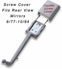 Rear View Mirror Cover - Fits 9/77 - 10/84 - Toyota Part