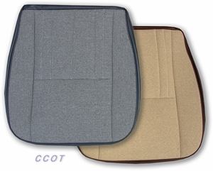 Seat Cover ~ Cloth ~ FJ60/62