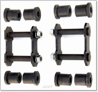 Shackles Kit - Front Axle - 2ea - 62 Series - '88-'90 - Aftermarket