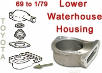Thermostat Housing - Lower Waterhouse - 69-1/79 - TOYOTA