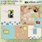 Scrap Templates 16 - Page Layouts