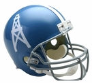 Houston Oilers 1960-1962 Throwback Riddell NFL Full Size Deluxe Replica Football Helmet