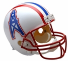 Houston Oilers 1981-1996 Throwback Riddell NFL Full Size Deluxe Replica Football Helmet