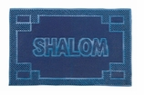 Decorative Doormats Shalom